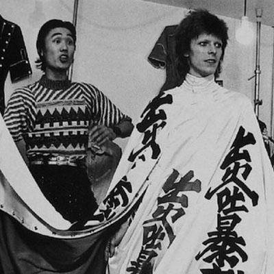 100116 – Bowie/Yamamoto