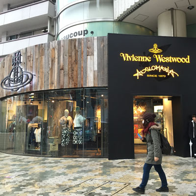 Vivienne Westwood 2014 - 2017